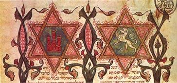 manuscrito hebreo con los escudos de Castilla y León